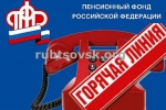 663a76c9426b7181f58356be68ecd328_xl_h.jpg - Администрация г. Рубцовск